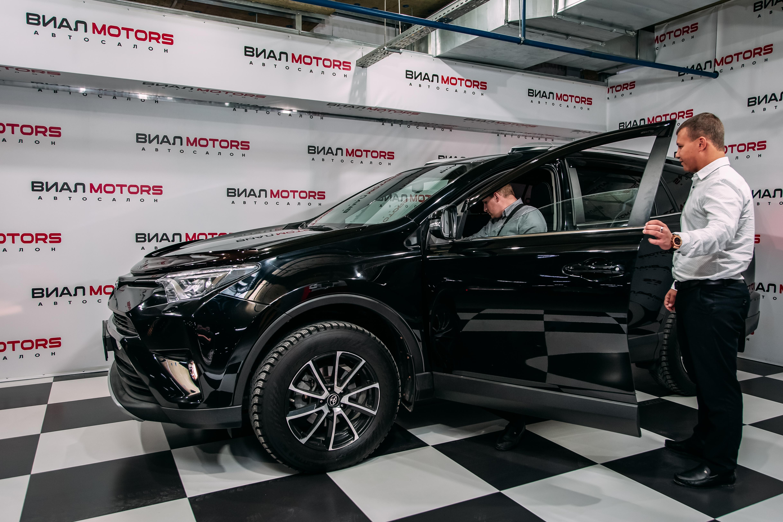 Покупка авто в Новосибирске