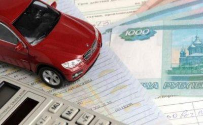 Автострахование в Новосибирске