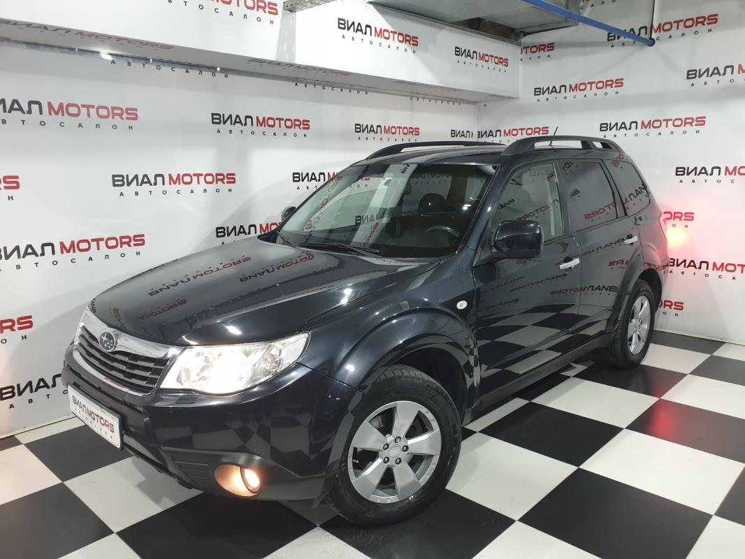 Subaru Forester 2.5 AT (173 л.с.) 4WD 2009